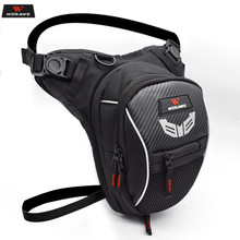 WASAWE Motorcycle Fanny Pack Racing Leg Bag Riñonera Moto Cycling Tactical Waist Airsoft Drop Panel Utility