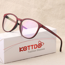 KOTTDO Fashion Wood Grain Glasses Women Eyeglasses Frame Men Vintage Myopia Glasses