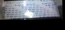 36 pin 140mm length Power Button Flat Ribbon AWM 20624 80C 60V VW-1 36P FPC FFC Flex cable wzsm new ffc fpc cable 0 5mm spacing 60 pin 120mm 250mm 400mm 500mm 600mm forward width 30 5mm awm 20624 80c 60v vw 1