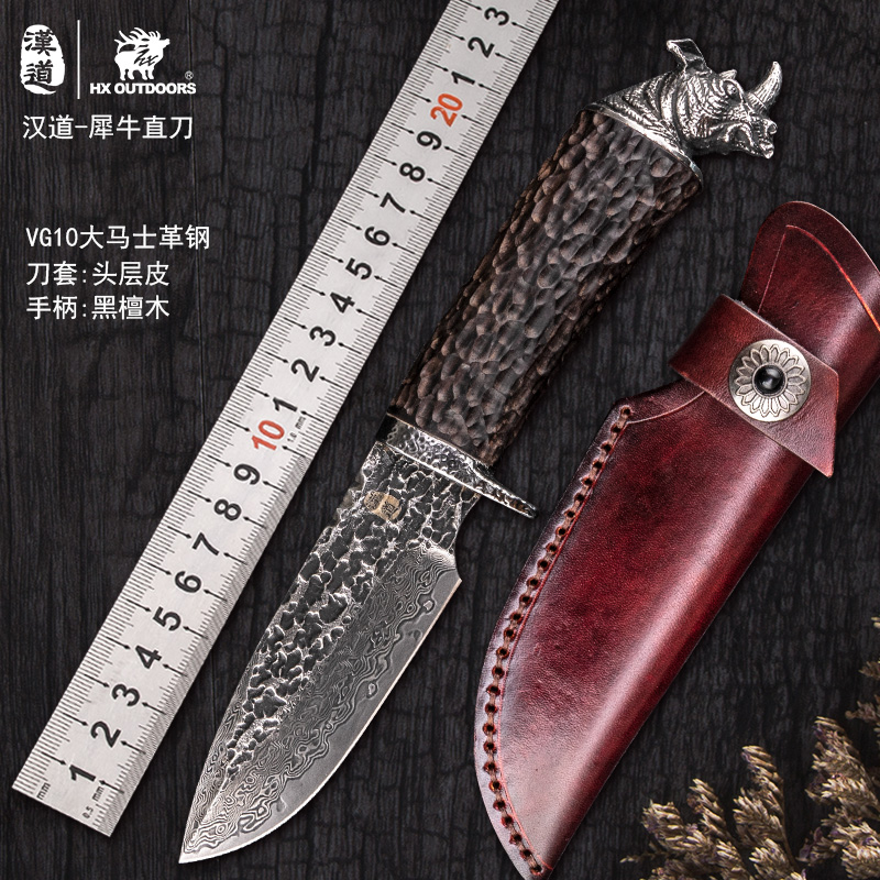 HX OUTDOORS Collection knife Camping Knives Hunting ,VG10 Damascus Steel,Tactical Knives Survival with Sheath ,ebony handle