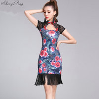 2018 Sexy Ladies Latin Dance Dress Women Blue Stage Suit Pattern/Print Cheongsam Stage Salsa Tassel Skirt Samba Dress V965
