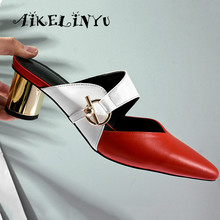 AIKELINYU Sexy Women's Mules High Round Heel Fashion Square Toe Metal Decoration Casual Shoes High Quality Hot Sale Pumps ladies ms noki denim 10cm heel metal decoration soft pumps good quality women shoes summer 2017 fashion casual shoes for girls hot