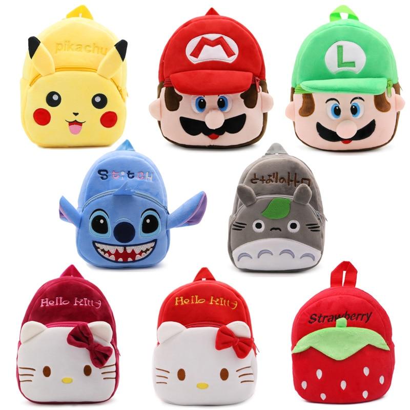9a51370b7 Lindo bebé de dibujos animados niños juguetes de mochila de felpa ...