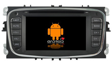 S160 Quad Core  Android 4.4.4 car audio FOR FORD MONDEO(2007-2011 car dvd  player head device car multimedia car stereo