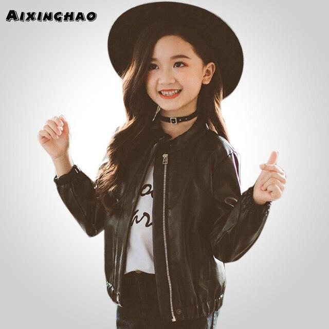Куртка для девочек куртка из искусственной кожи с длинными рукавами для девочек детская кожаная верхняя одежда Демисезонный подростков Костюмы для девочек на возраст 6, 8, 10, 12 лет 13