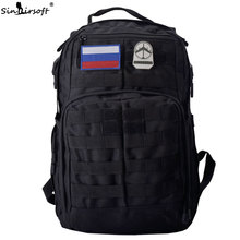 SINAIRSOFT Military Tactical backpack 30L Rucksack 14 Inches Laptop Travel Bags Fishing Camping Waterproof Unisex LY2049