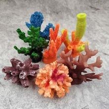 1 шт., украшение для аквариума из смолы, украшение для аквариума, искусственный Коралл, милый красочный коралловый орнамент для аквариума
