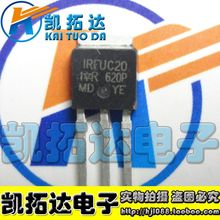 Si  Tai&SH    IRIRFUC20 FUC20  integrated circuit