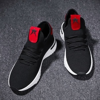 2018 Men's Running Shoes Breathable Jogging Shoes Men Lightweight Sneakers Gym Shoes Outdoor Sports walking Shoes Male zapatos