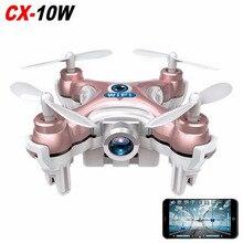 quadcopter البسيطة CX10W bnf