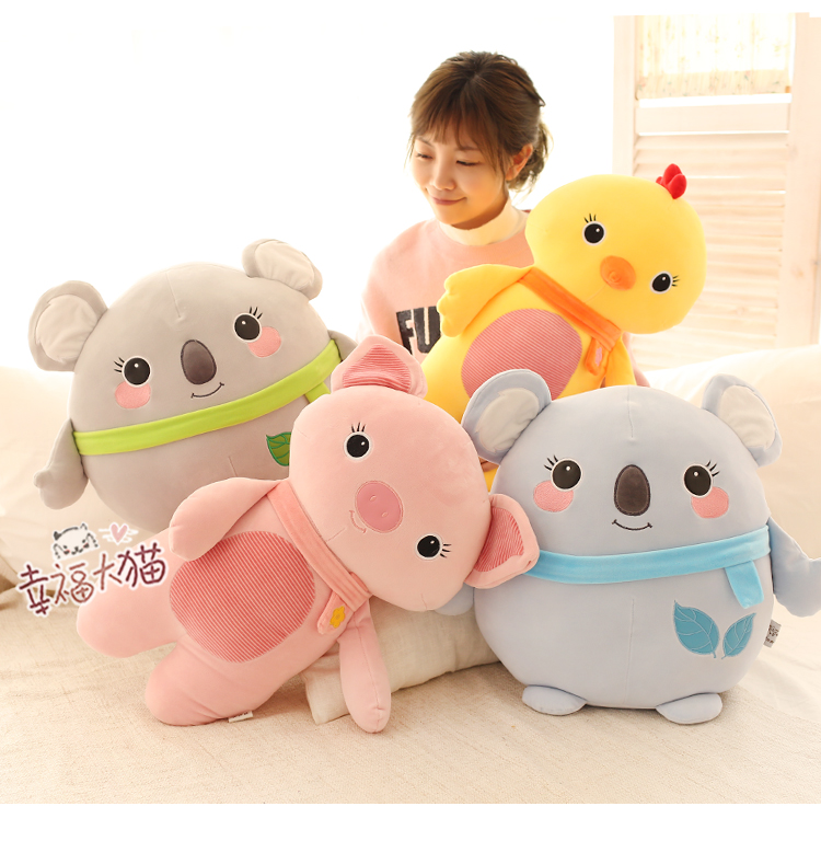 Super Soft Koala elephant pig chicken rabbit plush toy animal doll large size кастрюля vitesse uniq с крышкой 4 3 л vs 2115