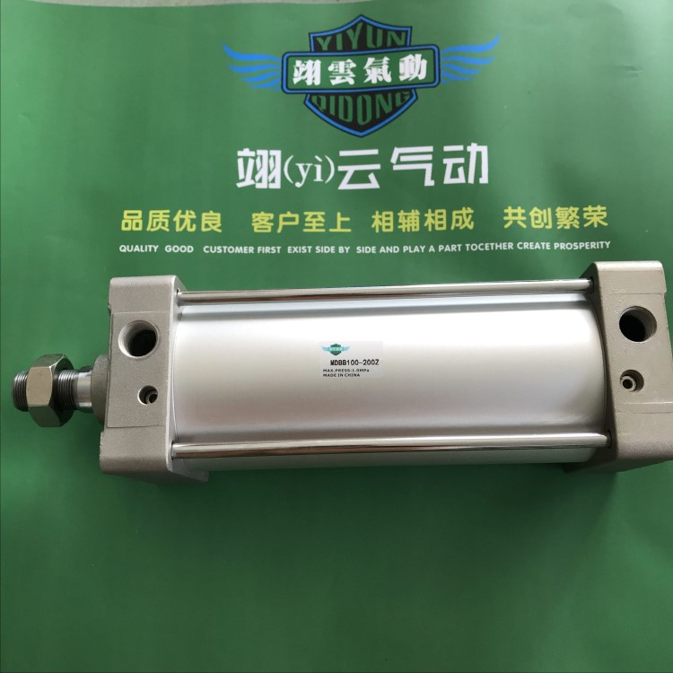 MDBB100-200 C96SDB125-80 SMC pneumatic cylinder air cylinder pneumatic component air tools MDBB series stms16 50 smc double cylinder air cylinder pneumatic component air tools stms series