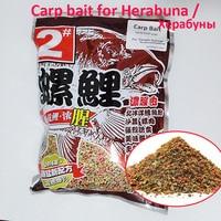 Toppory 340 g/zak Karpervissen Aas Voor Herabuna Vissen Taiwan Hand Hengel Hera Deeg Aas Zwart Karper Aas Additieven