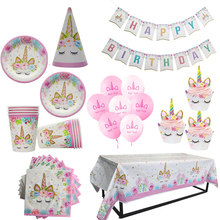 Unicorn Party Pink Tablecloths Paper Plates Cups Birthday Party Decorations Kids Latex Balloon Baby Shower Unicornio Party Decor(China)
