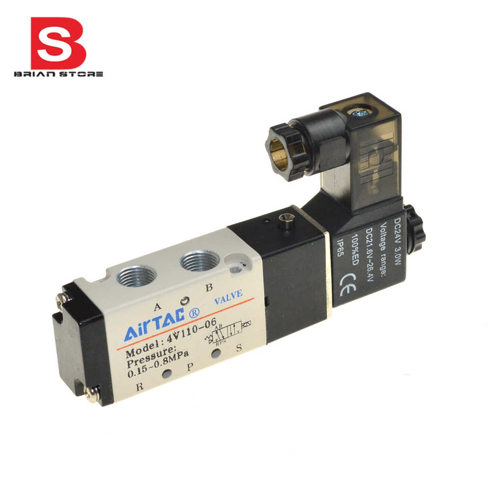 Electromagnetic DC 24V 2 Position 5 Way Pneumatic Solenoid Valve