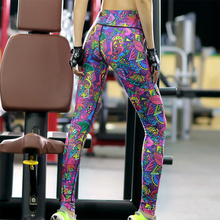 Colorful Print Sport Set