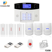 2019 Newest IOS Android APP Control Wireless Home Security GSM Alarm System Intercom Remote Control Autodial Siren Sensor Kit