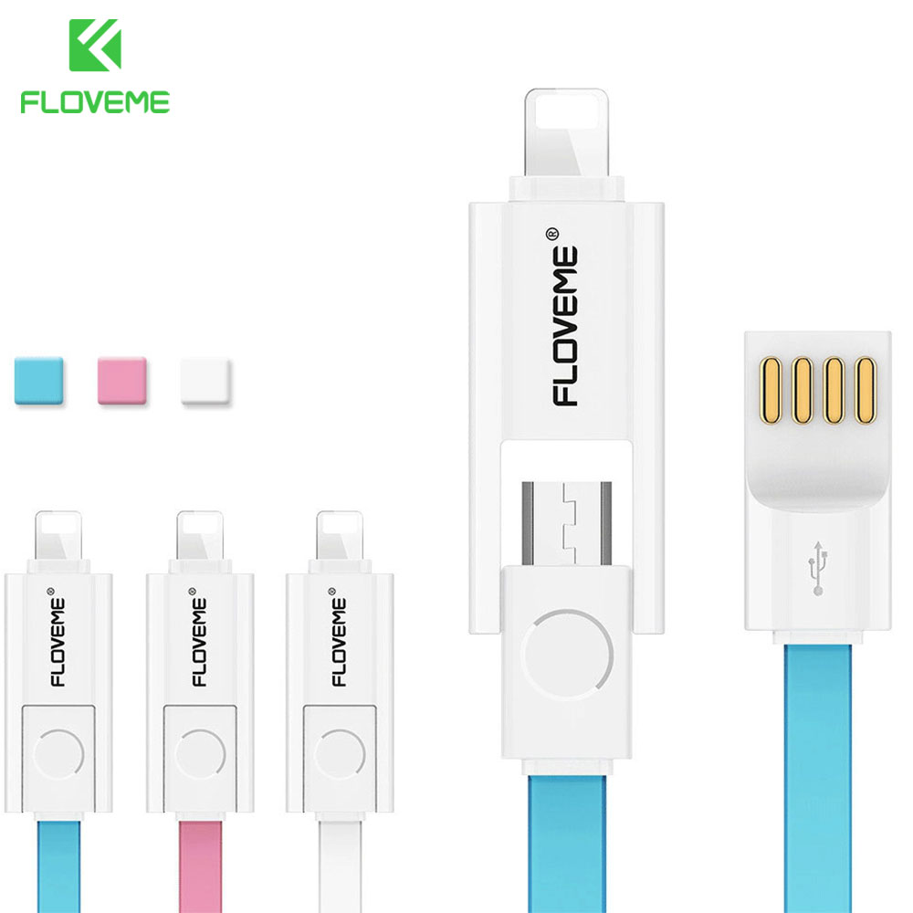 FLOVEME 2 in 1 Micro USB Cable + Lighting Data USB Charger Cable For iPhone 7 Samsung Xiaomi Fast Charger Cabo USB Phone Cables