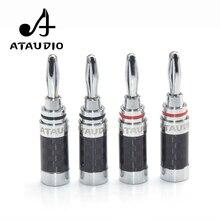 8 個 ATAUDIO Hifi バナナジャック高品質炭素繊維ロジウムメッキスピーカーケーブルバナナプラグ