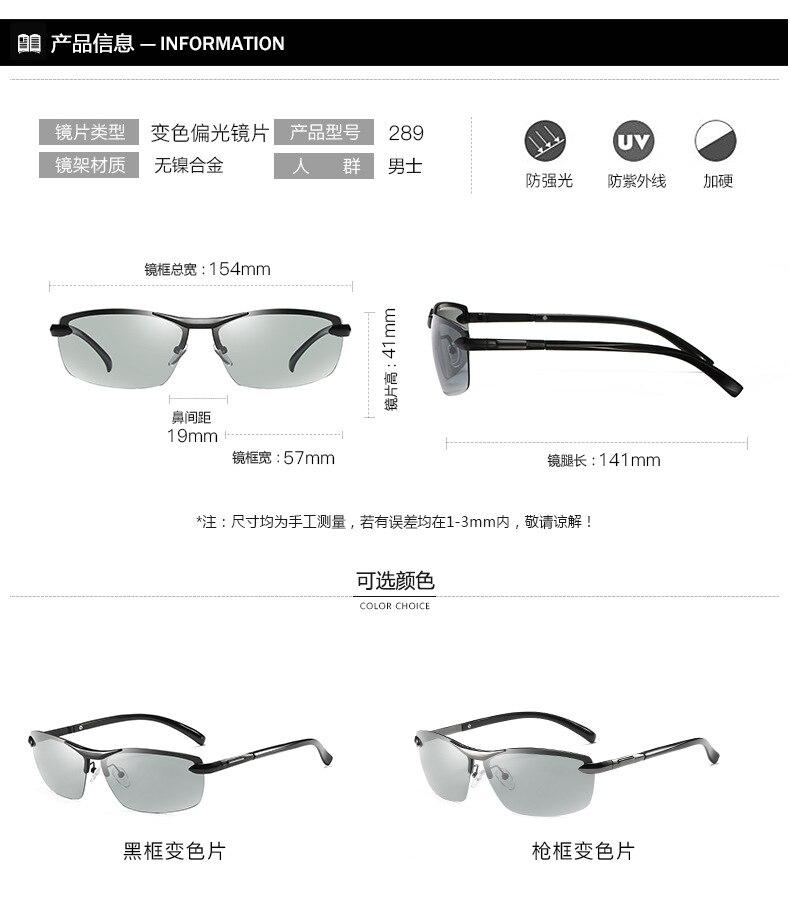 Lvvkee фотохромные Очки Для мужчин поляризационные драйверы alumium поляризационные Солнцезащитные очки для женщин для вождения Рыбалка спортив...