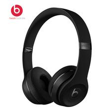 Beats by dre Solo 3 bezprzewodowe słuchawki Bluetooth słuchawki douszne gamingowy zestaw słuchawkowy muzyka głośnomówiący z mikrofonem fone Beats Solo3 tanie tanio Bezprzewodowy + Przewodowe 3 5mm Dynamiczny Wspólna Słuchawkowe Dla Telefonu komórkowego Sport L Gięcia 107dB 20-20000Hz