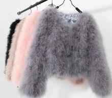 Angelababy страуса индейки жакет шерсть мех короткий перо сексуальная цветов мода