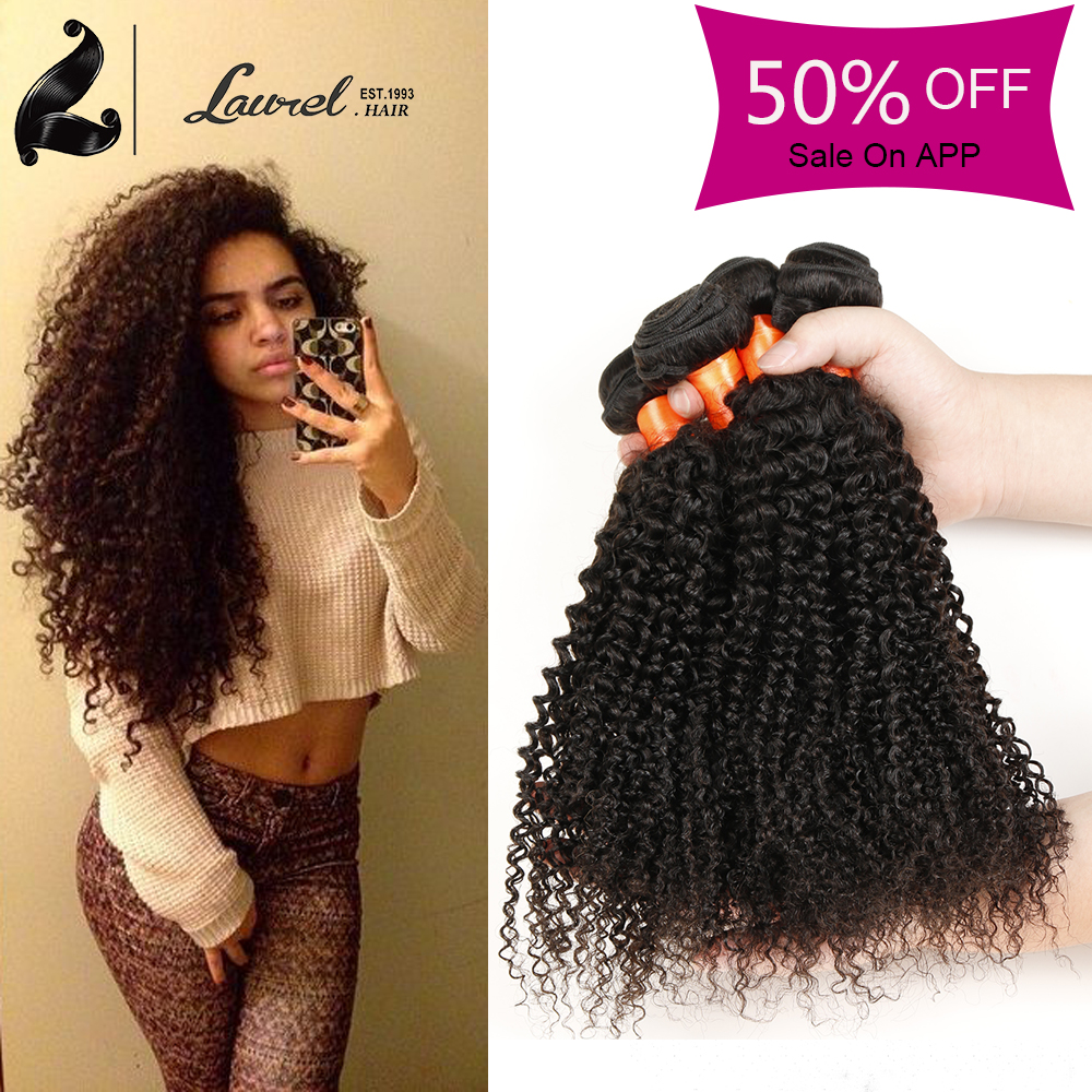 Short Curly Weave Hairstyles short curly weave hairstyle see more ltr like the river salon hair cut black hair Super Wavy Weave