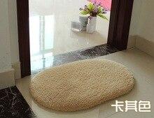 2107 NEW Design Hot Sale 360 Rotatable Super Magic Slip-Resistant Pad Room Oval Carpet Floor Mats 40*60CM 50*80cm Free Shipping