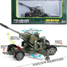 KAIDIWEI 1/35 Military Model Toys Anti-aircraft Gun Weapons System Diecast Metal Model Toy for Collection,Gift,Kids(China)