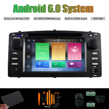 Android 6.0 octa-core Car DVD Player para Toyota Corolla 2004-2007 WiFi 2G Ram 32 GB iNAND flash