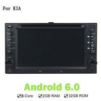 3G 4G Android 6 0 1 Eight Core 2GB RAM Car DVD Player For Cerato Sportage