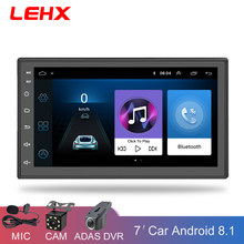 2 Din Car Radio Player Android 8,1 Universal Radio coche reproductor Multimedia navegación GPS para Nissan Toyota Hyundai Polo(China)