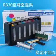 Universal 6Color Continuous Ink Supply System CISS kit with full accessaries bulk ink tank for EPSON T60 R330 printer CISS