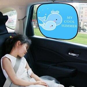 Image 2 - 2 piezas bonita de dibujos animados de coche cortina de diseño electrostática adsorción coche bloque de sol Anti UV Universal Ventana de coche bebé gafas de sol