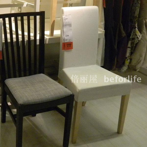 ikea dining chair eames rocker harry white wood chairs upholstered seat sub simple fashion special