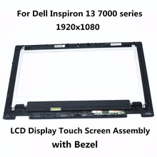 For Dell Inspiron 13 7000 series 7347 7348 7359 P57G LTN133HL03-201 LCD Display Touch Screen Panel Digitizer Assembly with Frame(China)