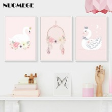 NUOMEGE Wall Art Swan Canvas Painting Kids Room Posters And Prints Pink Nordic Decoration Pictures Home Decor