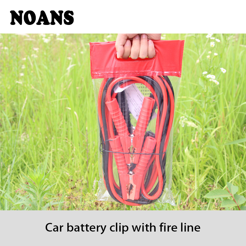 NOANS Auto <font><b>Battery</b></font> Line Fire Wire Clip <font><b>Car</b></font> Accessories For <font><b>Honda</b></font> <font><b>Accord</b></font> 2003-2007 Fit Mercedes Benz W211 Opel vectra c corsa d image