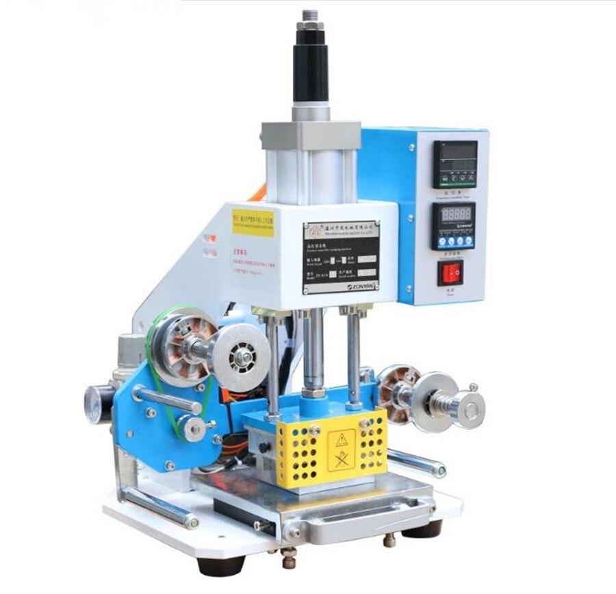 ZY 819 B Pneumatic Stamping Machine,leather LOGO printer,pressure words machine,name card stamping machine(220V/50Hz)