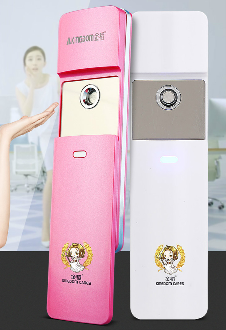 New Arrival Facial Steamer Nano-spray Facial Moisturizing Portable Beauty Instrument Cold Spraying Machine Mini Skin Care Tools steam ozone whitening moisturizing facial steamer hot spray face sprayer vaporizer beauty salon skin care instrument machine