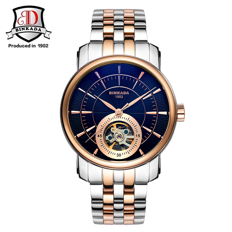 2017 Luxury Brand BINKADA Automatic Watch Man Waterproof Fashion Casual Watches Men Stainless Steel Gold Clock Relogio Masculino weide brand men quartz watch waterproof multiple time zone fashion casual style clock man luxury stainless steel band wh1008