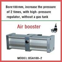 Бустерный клапан, автоматический бустер, BSA100 2, диаметр 100 мм, под давлением 2 раза, с регулятором высокого давления, без газового бака
