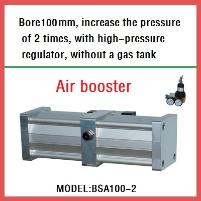 Booster valve air automatic booster BSA100-2 Bore 100mm, pressurized 2 times, with high-pressure regulator, without gas tank