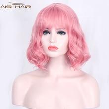 "Я парик Синтетические парики для женщин Розовый короткий парик aisi Hair 12 ""Long Water Wave False Hair"