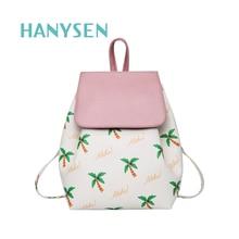 Лето 2017 г. женский цветок небольшой рюкзак свежий цветочные принты школьная сумка для дам Повседневное лоскут Симпатичные Для женщин Дорожная сумка Новинка