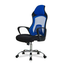 Ergonomic chair modern minimalist breathable computer chair living room home seat office staff chair can be raised and lowered(China)