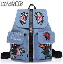 Miwind-F Мода новое качество цветы вышивка рюкзак, женская новая пряжка на ремешке джинсовой ткани путешествия рюкзак, Эсколар Mochila