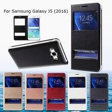 Dulcii Телефон чехол для Samsung Galaxy J5 (2016) 5.2 »случаях двойной Вид из окна кожа флип чехол для Galaxy J 5 2016 Coque Капа