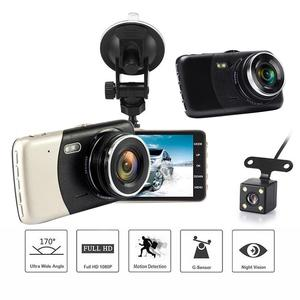 Image 4 - Dashcam Grabadora de conducción para coche, 4 pulgadas, IPS, Full HD, 2019 P, grabadora de conducción DVR para coche, lente gran angular de 1080 grados, cámara de salpicadero para coche, novedad de 170