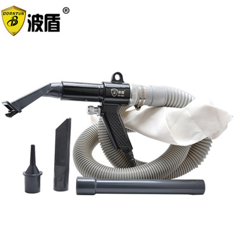 Borntun 2-in-1 Pneumatic Air Dust Blower Remover Sucker Machine Suction Gun Tool With Nozzles For Dust Blowing Removing Sucking